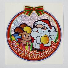 大きめサイズなのでお菓子やおもちゃボリュームたっぷりのプレゼントが入ります!お子様も大喜び!