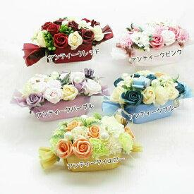 ソープフラワー キャンディーアレンジ【1個】爽やかな色合い香り漂うお花の石鹸!! 花束 ギフト フラワーソープ。