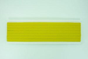 平ゴム【B-type】【12コール/巾約7mm/30m巻/国産品】【カラー:黄】ラッピングゴム・ブックバンドなど用途に合わせて使い方いろいろ!