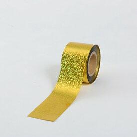 ホログラムテープ【カラー:金】【テープ】【50mm幅×100m】ポンポン製作の他、パーティー会場などの飾りつけ、コンサートやライブに!!