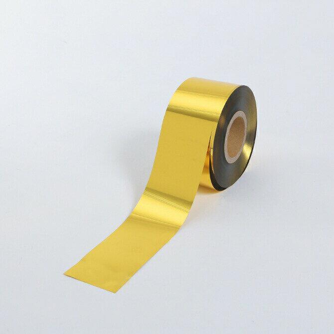 メッキテープ【カラー:金】【テープ】【50mm幅×200m】ポンポンの製作に。50mm幅でボリュームアップ。パーティー会場などの飾りつけ、コンサートやライブに!!