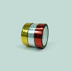 ホログラムテープ3色セット 粘着あり【カラー:金/銀/赤】【テープ】【12mm幅×15m】裏面粘着で貼りつけ可能!飾りつけやデコレーションに!!