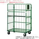 カゴ台車 送料無料 ナンシン(nansin) かご台車(床面スチール製)ロールボックスパレット / RC-5C / 最大積載重量500k…