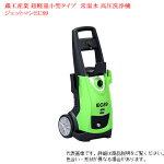 蔵王産業高圧洗浄機EC89