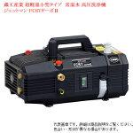 蔵王産業(ざおうさんぎょう)高圧洗浄機ジェットマンFC67ターボ2