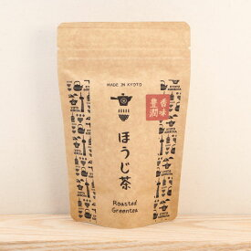 ほうじ茶 焙じ茶 茶葉 リーフ 京都産 美味しいお茶【ほうじ茶|リーフタイプ(30g)】 ごえん茶のほうじ茶をご家庭でもお気軽に楽しんでいただける、ホームエディション。日本茶専門店の京都・宇治田原産のほうじ茶茶葉30g入