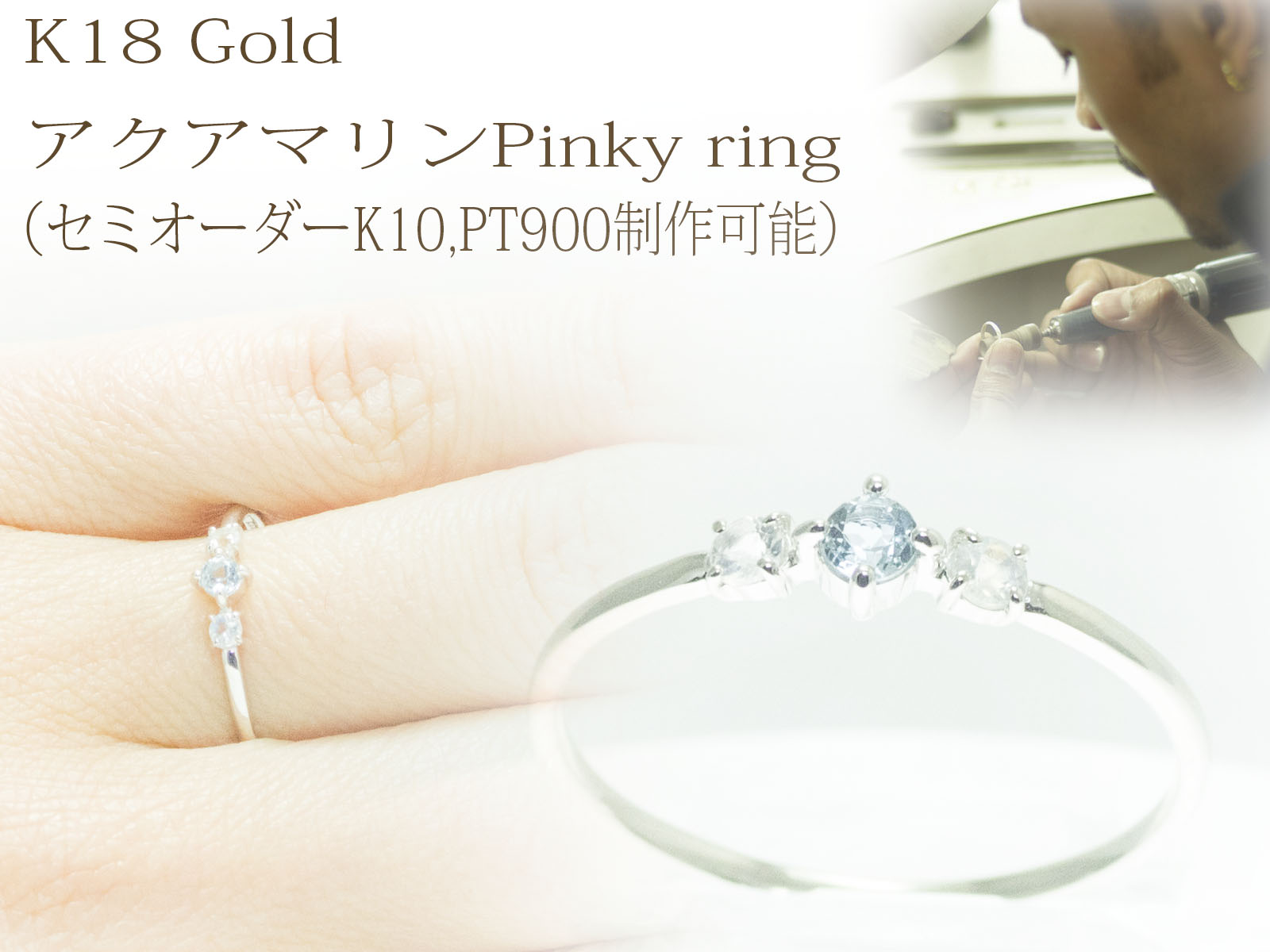 結婚指輪 マリッジリング K18 ゴールド アクアマリン ムーンストーン リング 18金 【 K10 PG ピンクゴールド WG ホワイトゴールド YG イエローゴールド pt900 プラチナ 選択】【ホワイトデー】