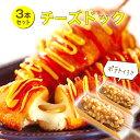 お菓子 おやつ チーズドック 手作り おうち時間 おうちでお祭り気分 京都鶏卵堂【チーズドック(ポテト付き)3本セッ…
