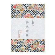 御朱印帳友禅紙扇子(おおぎ)かわいい表紙