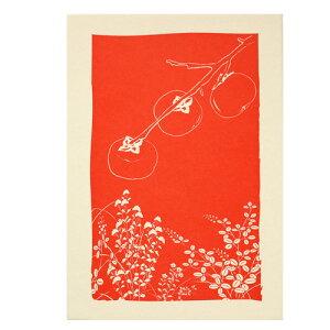 京都 御朱印帳【活版】秋 柿