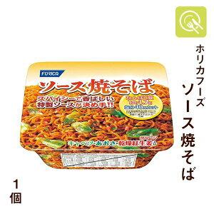 ホリカ ソース焼きそば 1個(107.8g) 低たんぱく麺 低タンパク 減塩 腎臓病食 低たんぱくラーメン ホリカフーズ カップ麺 常温保存