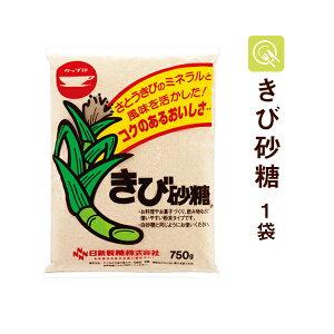 日新製糖 きび砂糖K-750 750g×10