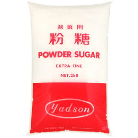 粉糖 2kg