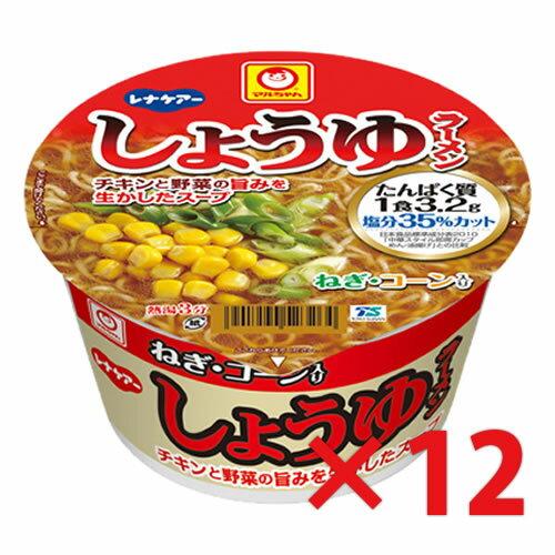 レナケアー しょうゆラーメン 1ケース(72.2g×12個) 低たんぱくラーメン 低たんぱく麺 低タンパク 減塩 腎臓病食 日清オイリオ
