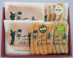 大阪 「夢一喜フーズ工房」 ハム・ウインナー詰合せ/ロースハムスライス110g×2、あらびきウインナー130g、ハーブウインナー130g、ベーコンスライス80g / お中元 内祝い 御礼 お見舞い お供