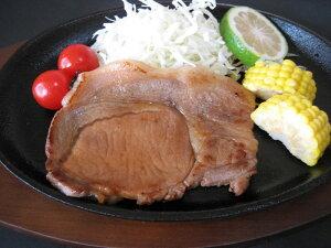 鹿児島黒豚ロース味噌漬け/100g×8枚 / お中元 内祝い 御礼 お見舞い お供