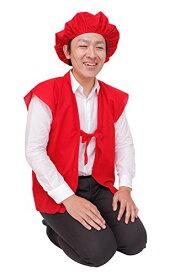赤いちゃんちゃんこセット / 20855392 / クリアストーン 4560320855392
