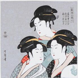 【 おまとめ3枚セット 】 日本製 風呂敷 48cm / チーフ 隅田川 寛政三美人 シロネズ むす美
