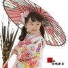 "Kabukichō kimono 被布 set clothes 3-year-old ""Sakura (yellow)' children's children children's celebrations wear 753"