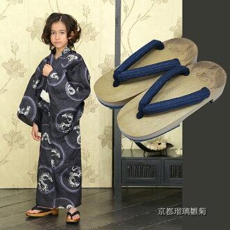 擦鞋男孩兒童翅膀品牌浴衣,金杯浴衣鞋類鞋類