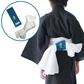 兵児帯 男の子(へこおび) 浴衣帯 龍 ドラゴン 日本製 白 うぐいす色 ここでしか買えない当店オリジナルデザインです! 意匠登録申請中