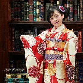 七五三 着物 7歳 フルセット 菊 レトロ モダン きもの 四ツ身 女の子 七才用 子供用振袖 京都