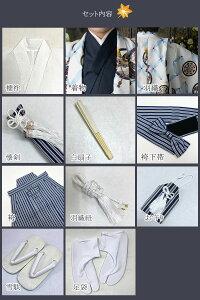 オシャレな男の子用の七五三の袴セット