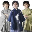 七五三 着物 男の子 フルセット 袴 無地 シンプル 紋付 紋付袴 羽織袴セット はかま セット 5歳 5才 五歳 着物セット …