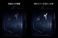 ランドセルカバー透明女の子日本製NEWティンカーベルかわいい白くならないデコらん夜道で反射して光る入学準備入学祝いプレゼントお返し小学校縁取り加工済みランドセル透明カバー送料無料2021リニューアル