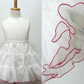 お肌に負担の少ないパニエ 着物ドレスに必需品