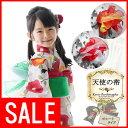 10190 0 sale