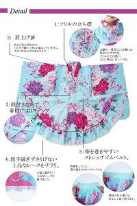 浴衣ドレス110