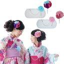 髪飾り&帯板&帯飾り3点セット(トロピカルフラワー) 帯飾り 浴衣 子供 こども 女の子 浴衣用 アクセサリー キラキ…