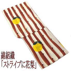 浴衣 綿絽浴衣 ストライプ 花梨 縦縞 お仕立て上がり 和風 綿呂 YUKATA フリーサイズ レディース ゆかた 単品 綿100% 白 赤 黄 フルーツ柄 レトロ モダン