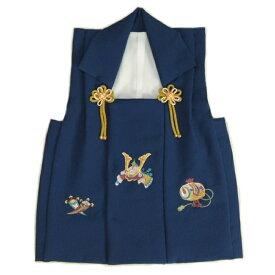 七五三 3歳 被布単品 男の子 着物 濃青色 兜刺繍 金駒刺繍 日本製