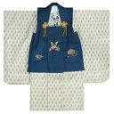 男の子 3歳 被布着物セット オフホワイト 矢絣柄 被布青紺色 刺繍半襟に足袋付きセット 日本製