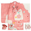 七五三被布セット正絹着物 3歳女の子被布セット ピンク 本絞り 雪輪染め 刺繍四季梅桜 足袋付きフルセット 日…