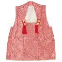 正絹被布 着物 七五三 3歳 赤 四つ巻総本絞り鹿の子生地 ひな祭り お正月 正絹本絞り 日本製