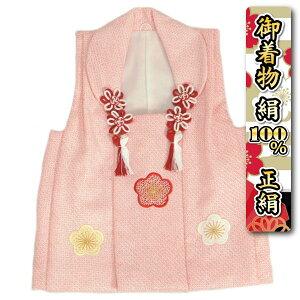 七五三 正絹 被布 着物 3歳 女の子 ピンク 総鹿の子本手絞り 梅華刺繍使い ひな祭り お正月 日本製