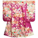 七五三着物 7歳 女の子四つ身着物 濃淡紫色染め分け まり 刺繍牡丹菊 サヤ地紋生地
