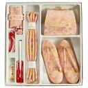 七五三着物用 筥迫セット ハコセコセット 7歳用 ピンク 桜流水柄 草履バッグ6点セット 日本製
