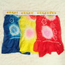 正絹兵児帯 子供用 本絞り染 パールトーン加工 七五三や浴衣着用に最適 3色