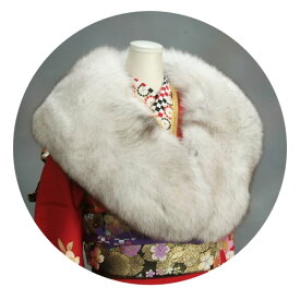 ファーショール振袖 成人式 ブルーフォックス毛皮ストール グレーベージュ 卒業式やパーティーなどにも最適 日本製