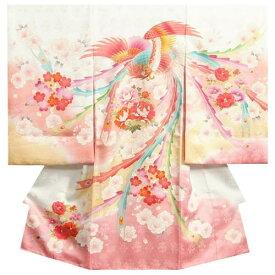 お宮参り 着物 女の子 赤ちゃん 正絹初着 白色裾ピンク染め分け 刺繍鳳凰 桜梅牡丹 金彩使い サヤ地紋生地 日本製