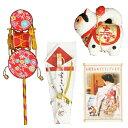 お宮参り着物用 でんでん太鼓とミニ犬張子の付いたお宮参り小物3点セット 女の子向き 日本製