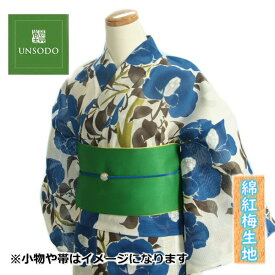 浴衣 ゆかた 単品 芸艸堂ブランド 白色 青椿 綿紅梅生地使用 綿100% 日本製