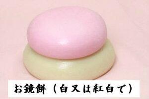 【送料込】神社等のお供えに 御鏡餅1升(約2kg、φ17cm前後) (ゆうパック常温便)
