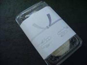 ご法事に 甘酒まんじゅう(並白)2個入りパック★お席に付けるのに適したサイズです 02P01Oct16
