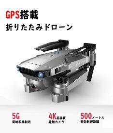 4K GPS機能搭載 SG907 新発売 専用収納袋 電動カメラ搭載 高画質 広角カメラ ズーム調整機能あり 長距離飛行 LCDリモコン バッテリー電力残量表示 誕生日 父の日 贈り物 5G