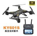 送料無料 KY601S ドローン カメラ付き 4K 映画 長時間飛行 宙返り 気圧センサー搭載 空撮 WIFIFPV スマホ 誕生日 贈…